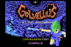 Golvellius - Title Screen