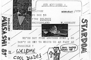 Welcome Cool Dudes by Musashi